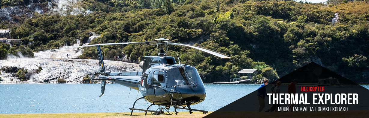 helicopter tours geothermal 1